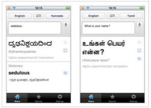 Google Translate iPhone app Kannada Tamil
