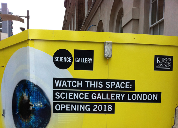 Science Gallery London